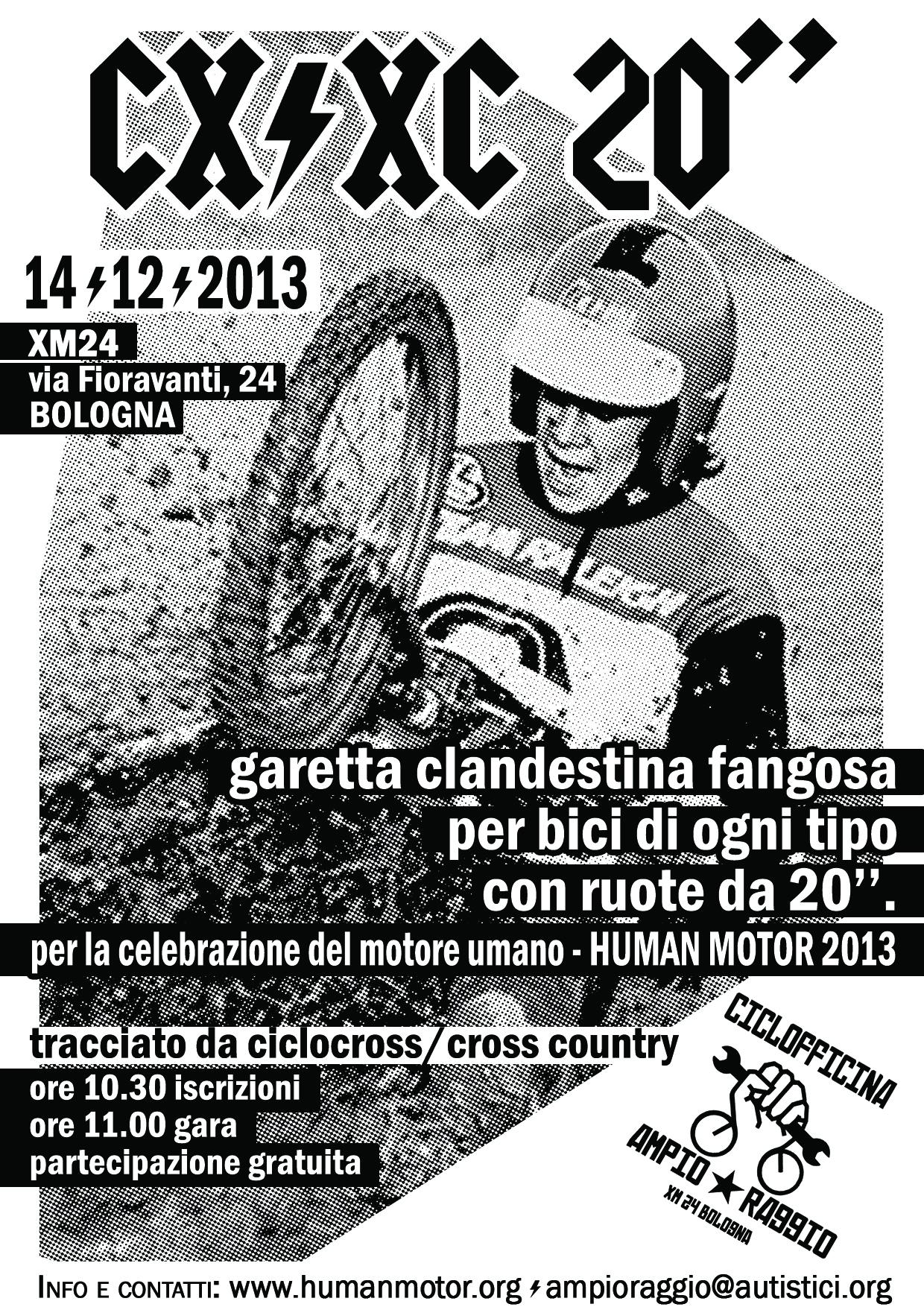 hm2013_GARETTA_web